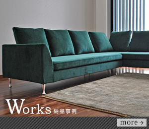 WORKS-納品事例-